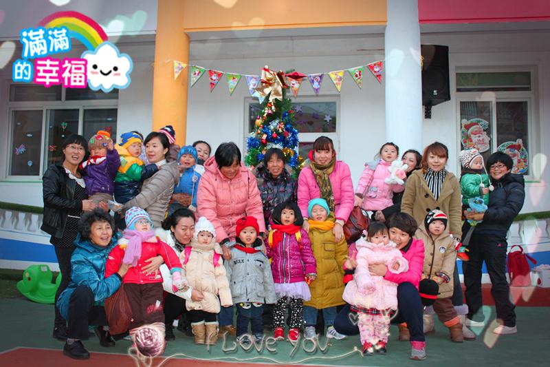 大连爱弥儿幼儿园欢乐时光