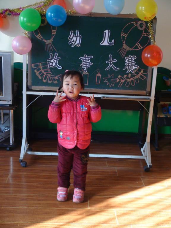 肥城市河西小学幼儿园欢乐时光